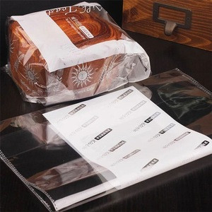 Latest design standard size china factory direct sale organza gift bag
