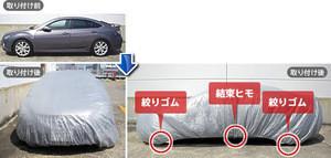 Non-woven fabric gray car accessories cover exterior auto parts