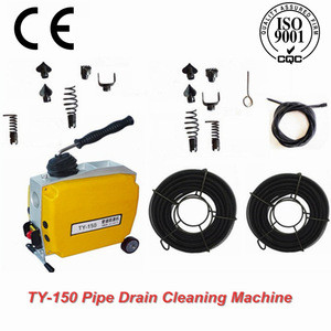 Sewage Pipe Cleaning Equipment/Sewer Drain Cleaning Machine for Sale