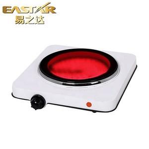 Single burner 1200W infrared cooker Ceramic stove