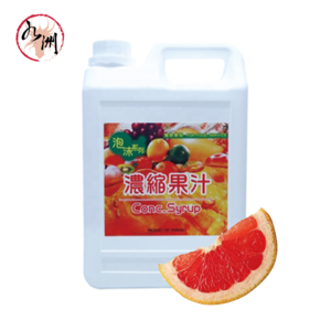 Taiwan Bubble Tea Supplier Orange Concentrated Syrup