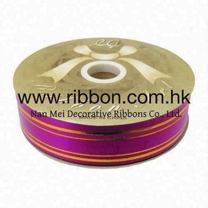 Tear Ribbon Metallic Gold 20mm width Gift Wrapping Decoration