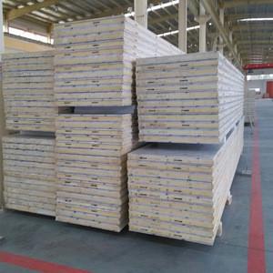 XPS EPS extruded polystyrene foam underfloor heat of insulation board