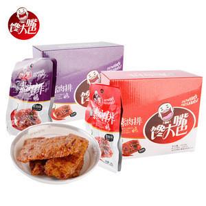 Chandazuiba wholesale instant Chinese healthy vegan snack