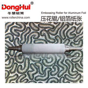 E180928-31 Embossing Cylinder for Aluminum Foil Metallized Paper