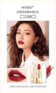 M-179 Wholesale Easy Color Lipstick eyeliner mascara private label makeup set
