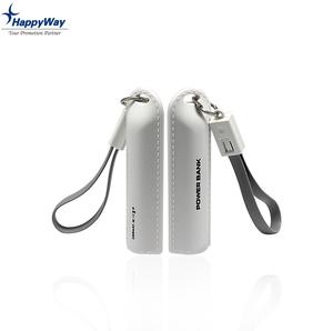 Novelty Phone Keychain Mini Portable Power Bank