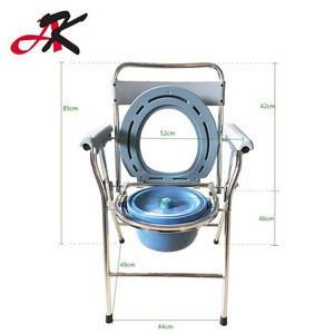 Nursing PE plastic Steel Folding adjustable commode movable bedside toilet bowl with backrest
