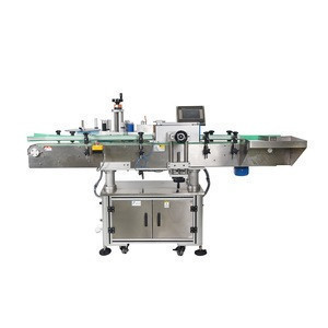 NY-822A full automatic pet cans cap labeling machine for powder dried fruit cola salmon