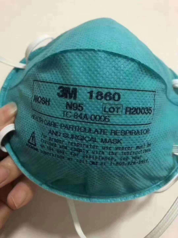 3M 1860 Face Mask official 3M Masks Niosh