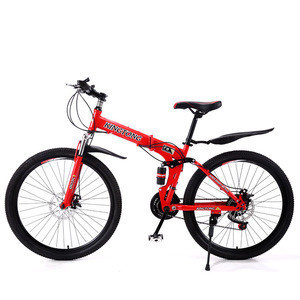 Folding mountain bike bicycle 20/24/26 inch male and female students variable speed double disc brake