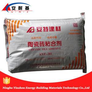 Masonry materials autoclaved lightweight concrete bricks adhesive