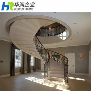 Moca Cream Beige Limestone Stair Step Treads