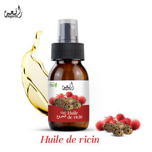 Superbe Castor Oil from Morocco 100% Pure for Skin & Hair