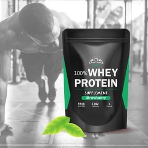 Whey protein gold standard 1lb Custom Green Milk Tea Flavor Sports Exclusive