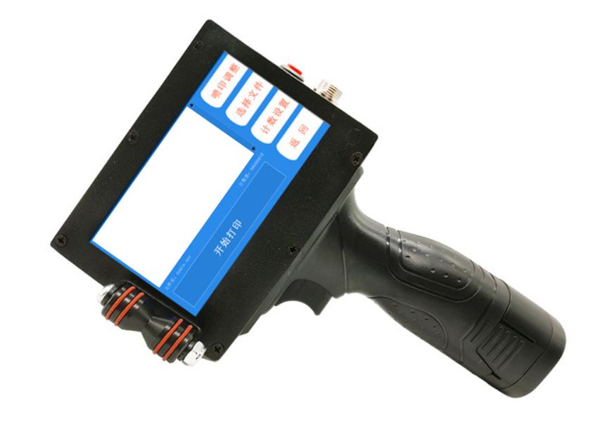 Handheld Inkjet Printer TW-M30