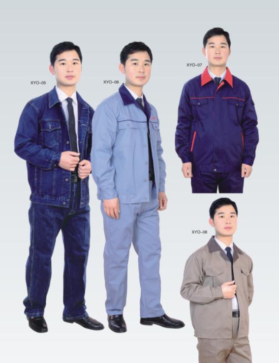 Work clothes, uniforms