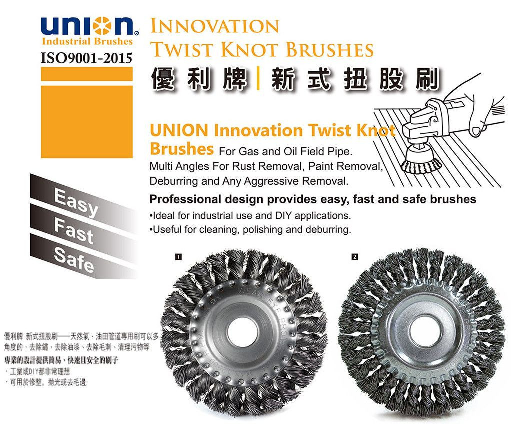 UNIOIN ---INNOVATION twist knot Brush<KIV,KWV>For Gas and oil field Pipe. Multi Angles For Rust Removal,Paint Removal,Deburring and Any Aggressive Removal.