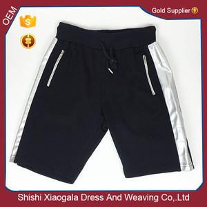 2017 Boy/Kids Black Shorts