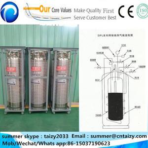 Dewar bottle liquid nitrogen storage tank