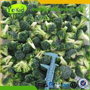 Fresh Broccoli Vegetable Broccoli In Carton