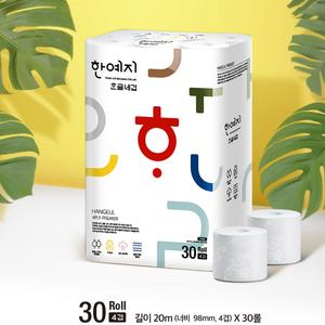 Han Korean Soft Toilet Paper tissue Eco-friendiy High-Quality toilet paper Cost-effectiveness Ultra Plus Clean Care emboss