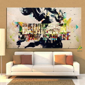 Large Size Digital Canvas Wall Painting Life is Creation Framed Ready To Hang Free Sample