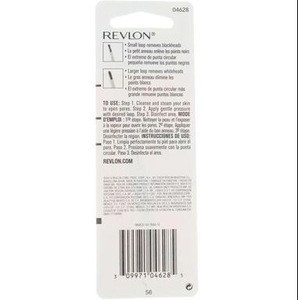 Revlon Stainless Steel Blackhead Remover Authentic Product / Authorized Seller / US FOB