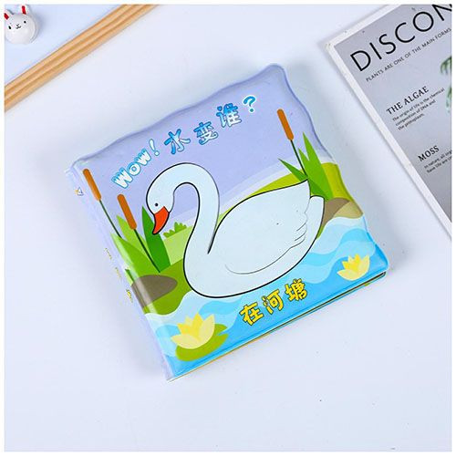 Children's bath book early education environmental protection EVA toy book infant book discoloration in water