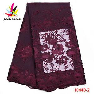 2018 New Design Wholesale Fashion French Lace Fabric For Wedding Dress Lace XZ1844B