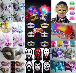 Beautiful mixed design colorful led light mask ,carnival party mask venetian masquerade led halloween mask