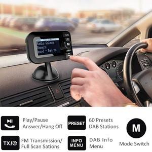 Bluetooth hands free car dab car radio amplifier
