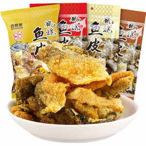Chinese Spicy Flavour Crispy Fish Skin Seafood Snacks 60g
