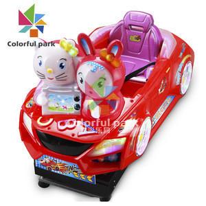 Colorful Park kiddies ride bumper car  train kiddie ride other amusement park products