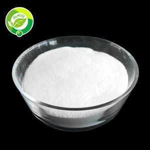 High quality best price  of EDTA 2NA disodium edta salt in white powder