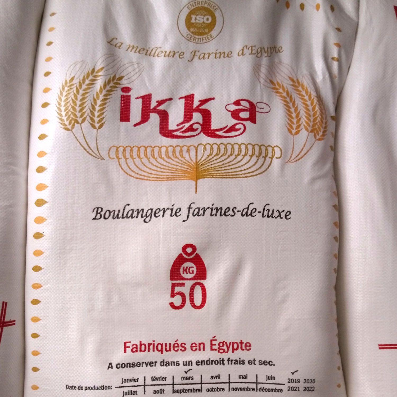 Wheat Flour 50 Kg Ikka Brand Contact Us Via Whatsapp : 00201220066112