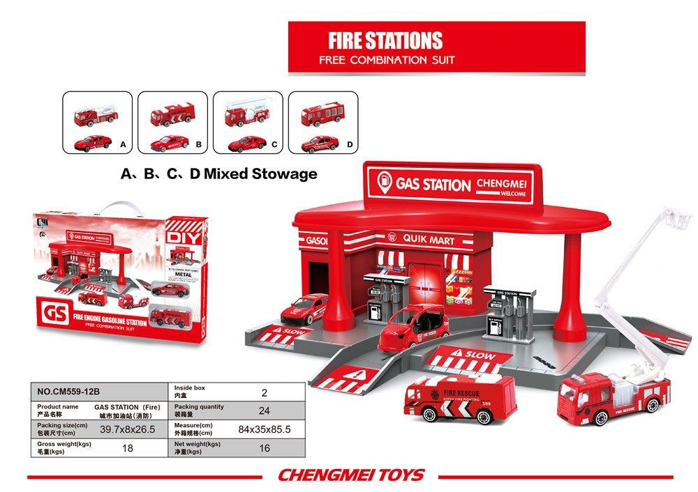DIY GAS & FIRE STATION COMBINATION SET