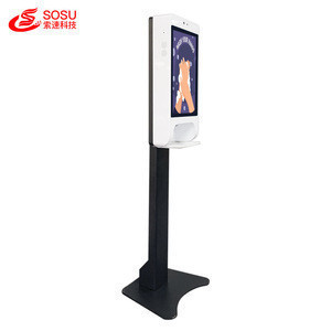 22 Inch Wall Mounted Digital Signage With Public Automatic Hand Sanitizer Dispenser