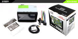 """AOVEISE AV870 2 din 7"""" wireless LCD display BT car kit DAB+ audio MP3/MP4/MP5 mucis player support camera"""