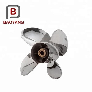 China supplier customized stainless steel ship propeller for sale