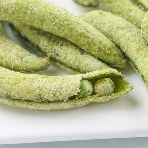 Hot VF dried green bean chips fried green beans crisp most popular healthy snack