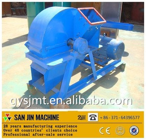 Movable wood chipper machine with wheels