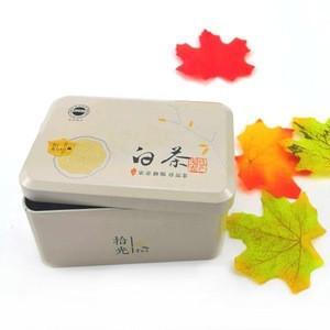 Tea Box Metal Square Tin Box Tinplate Material Box for Tea Storage
