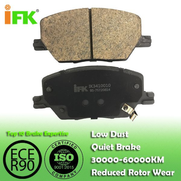 IK3310010:DODGE Disc Brake Pads