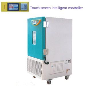 BLW-400 High Precise Low Temperature Control Incubator price