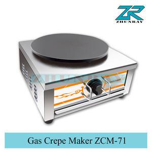 Commercial gas crepe maker machine ZCM-71