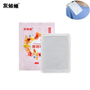 Electronic Component Transistor air activated body warmer heating pad heat patch for hospital