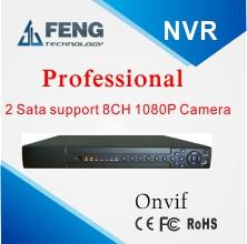 High quality onvif 2 Sata 8 channel 1080 P P2P NVR CCTV System