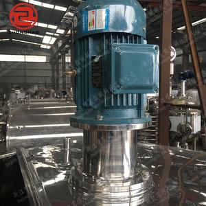 High speed mixer/tomato sauce dispersing homogenizer tank/cheese candy cream disperser mixing machine