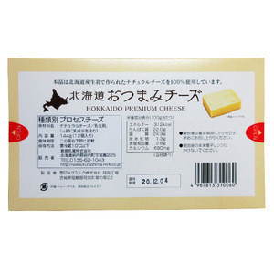 Japanese bulk 100% milk fresh 180 days processed white cheese
